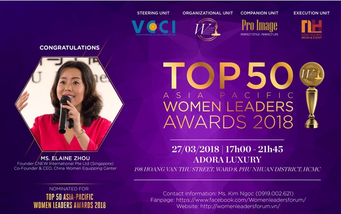 Elaine Zhou – Speaker of Women Leaders International Forum 2018 – Inspiration from Women in Leadership Development